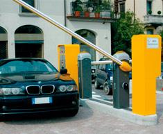 автоматична бариера с дистанционно управление